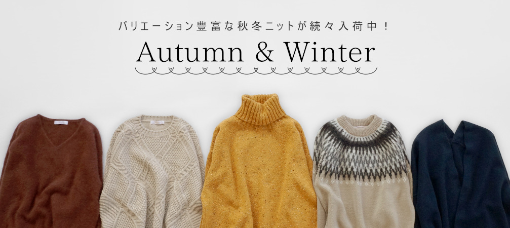 Autumn&Winter